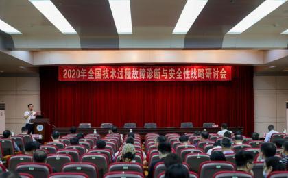 全国首个石化装备安全智能化共同体在广东石油化工学院成立